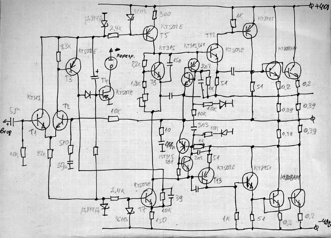 Схема эстрадного усилителя Marshall Super РА100.