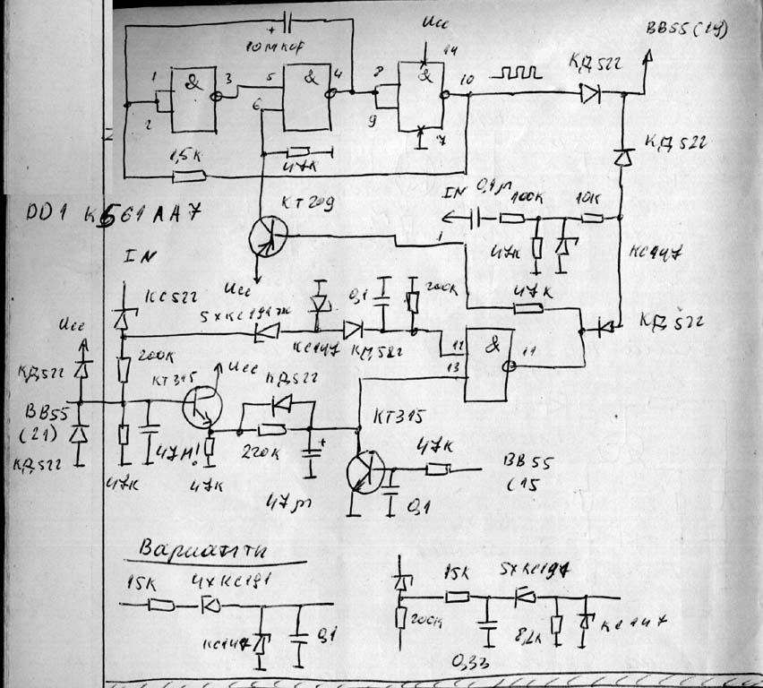 Антивис для АОН на Z80.