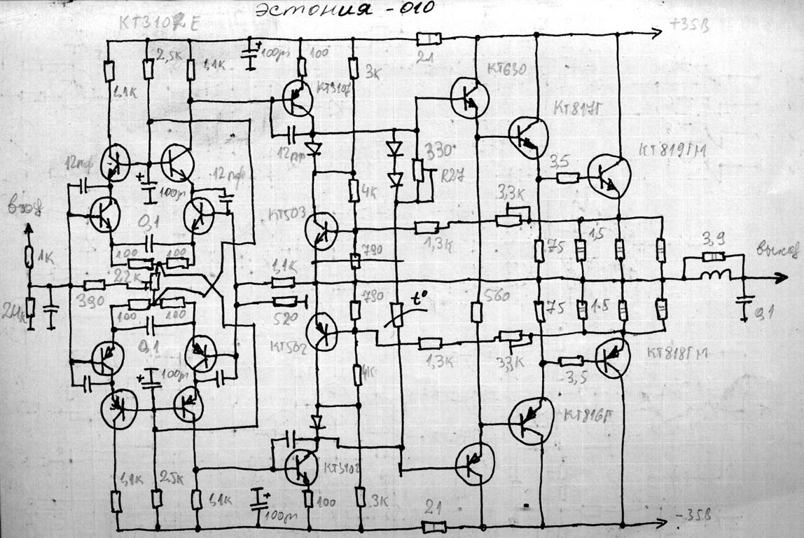 Электрическая схема автомагнитолы samsung sc-8500.